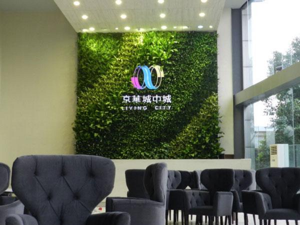 扬州京华城中城地产41平方ballbet体育平台墙